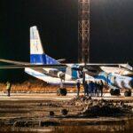 Новости России Дальний Восток: Исчез самолет АН-26 в Хабаровском Крае